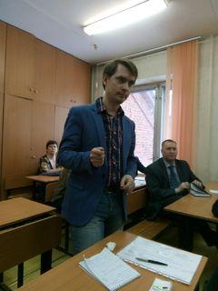 Встреча Ректората с трудовым коллективом ИППСТ 1