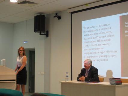 Выступление  с докладом о природе невроза на конференциии