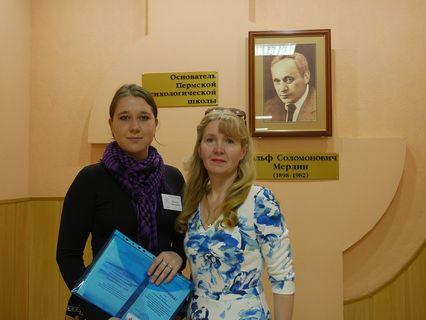 Жучкова Екатерина и научный руководитель - Васюра Светлана Александровна
