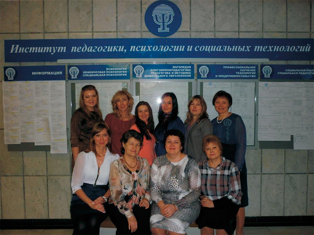 27 марта студенты, магистранты и преподаватели факультета дошкольной педагогики и психологии приняли участие в дне